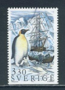 Sweden 1752  Used
