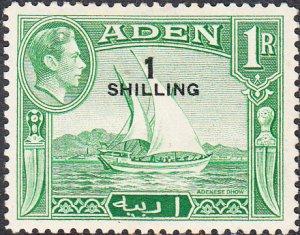 Aden #43  MH  HR