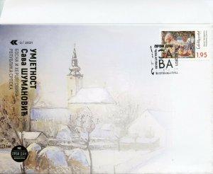 Bosnia & Herzegovina Art Stamps 2021 FDC Sava Shumanovic Paintings 1v Set