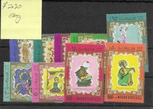 Mahra State MNH - Stamp Set - CAT VALUE $??