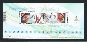 Canada 2373 2010 Olympics s.s. MNH