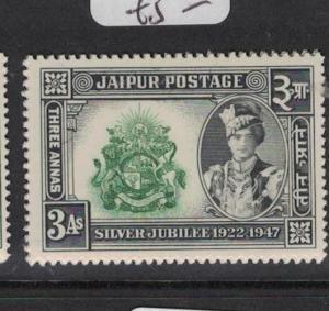 India Jaipur SG 77 MNH (8dtv)