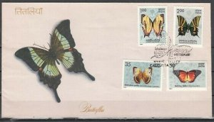 India, Scott cat. 936-938. Butterflies issue. First day cover. *