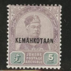 Malaya Jahore Scott 34 MH* 1894 Kemahkotaan