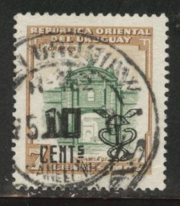 Uruguay Scott 638 Used stamp