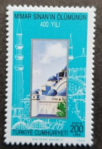 Turkey 400th Death Anniv Mimar Sinan 1988 Suleyman Mosque Istanbul (stamp) MNH