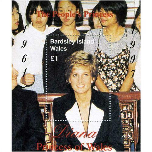 Bardsley Island Scotland Princess Diana in China s/s Perforated mnh.vf