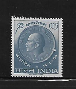INDIA, 393, MNH, NEHRU MEDAL & ROSE