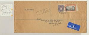 NIGERIA 1949 REG. AIRMAIL COVER TO USA, REG LAGOS/3 NOT IN PROUD(SEE BELOW)