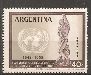 Argentina #679 MNH  F-VF (B5709L)