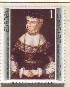 Lithuania Sc 538 1996 Europa stamp mint NH