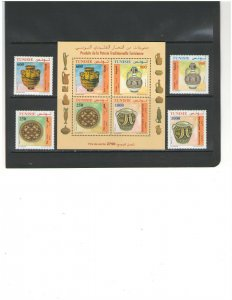 TUNISIA :Sc. 1523-27 / **P O T T E R Y **/ Set of 4 & SS   / MNH
