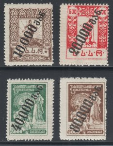Georgia Sc 43, 45, 46, 47, MNH. 1923 Litho surcharges, 4 different, fresh