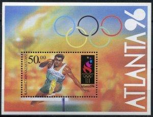 1996 Kazakstan 126/B5 1996 Olympic Games in  Atlanta 3,00 €