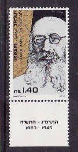 Israel-Sc#969 -unused NH set with tab-Rabbi Moshe Avigdor Amiel-1987-