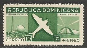 Dominican Republic C33 MOG N1136-2