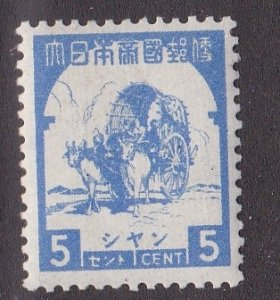 Burma # 2N54, Bullock Cart, Japanese Occupation, Hinged, 1/3 Cat.