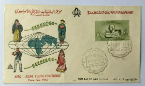 EG9) Egypt 1959 Afro-Asian Youth Conference FDC