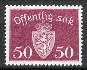 Norway 1945-47, 50ø Official Coat of Arms MNH, NK T65, Sc O55