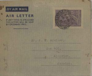 Trinidad 12c KGVI Town Hall, San Fernando Air Letter 1951 G.P.O. Port of Spai...