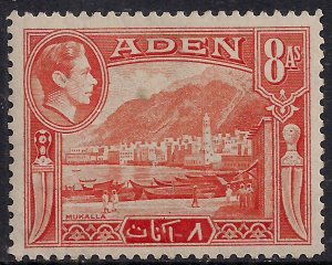 Aden 1939 - 48 KGV1 8 Annas Red Orange Mukalla MM SG 23 ( L1204 )