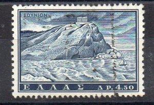 GREECE - HISTORICAL MONUMENTS - POSEIDON - Used - 4.50 - 1961 -