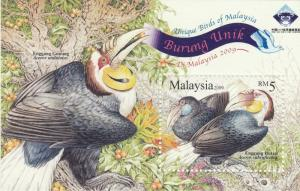 Malaysia - China 2009 Stamp Exhibition opt Unique Birds MS Mint MNH SG#1565a