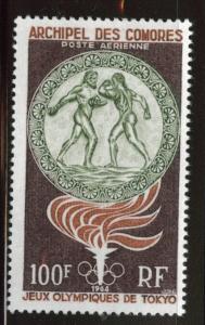 Comoro Islands Scott C12 MNH** 1964 Tokyo Olympics CV $6.25