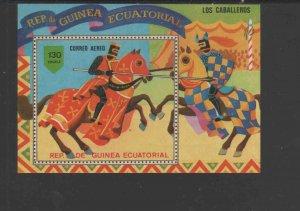 EQUATORIAL GUINEA 1978  ENGLISH KNIGHTS      MINT  VF NH  O.G  S/S   (EQ34  )
