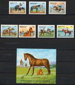 BURKINA FASO EQUESTRIAN SPORTS - HORSES - $18.45 VALUE!