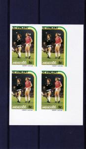 St.Vincent 1986 Sc#943 World Cup Mexico Hungary vs.Scotland Block of 4 IMPERF.