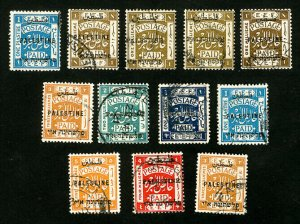 Palestine Stamps Used Lot of 12