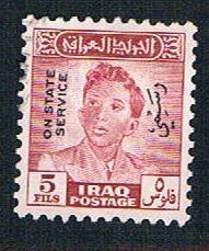 Iraq O127 Used King Faisal II overprint (BP8035)
