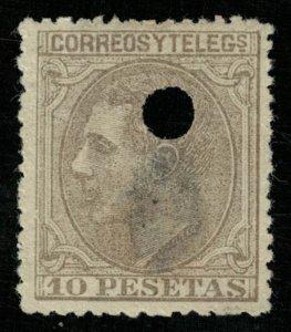 King Alfonso XII, 1879, 10 Pesetas, Spain MC #185 (3809-т)