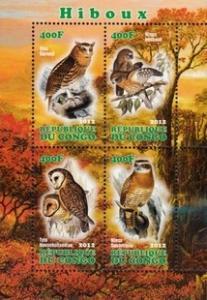 Congo 2012 Animals Fauna Birds Owls Nature Forest Hiboux Plants M/S Stamps MNH