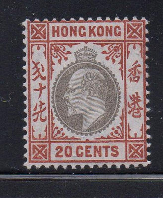 Hong King Sc 97 1904 20c orange brown & black Edward VII stamp mint