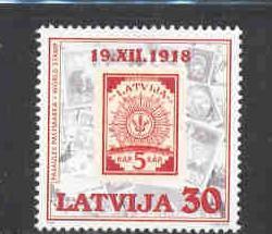 Latvia Sc 474 1998 World Stamp Day stamp mint NH