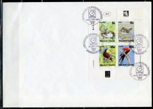 MARSHALL ISLANDS 1990 BIRDS SHEET FIRST DAY COVER WITH ESSEN CANCEL RARE