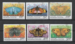 Togo Used 1861b-g Butterflies 1999