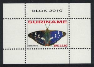 Suriname Butterflies MS SG#MS2847s MI#Block 109