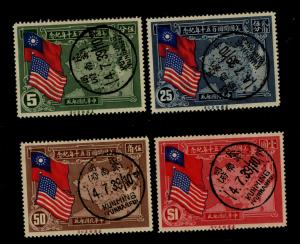 China 1939 US Flags and Map of China Set with FDC 4 Stamps Scott 364-7 F