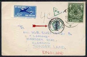 Pakistan 1956 underpaid postcard from Sadiqia with hexago...