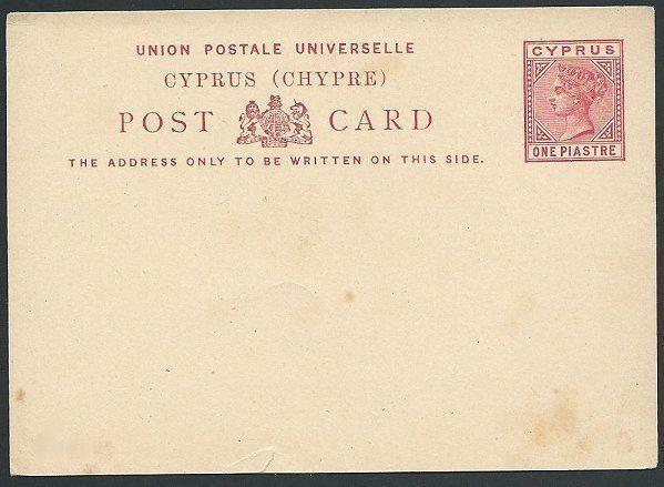 CYPRUS QV 1p postcard unused...............................................46901