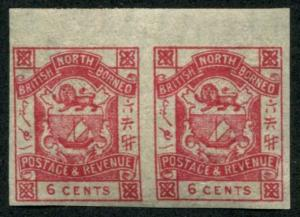 North Borneo SC#41a / SG# 42a Coat of Arms IMPERF PAIR MNH