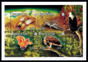 [77241] Tchad Chad 1996 Butterfly Bird Insect Flower Miniature Sheet MNH