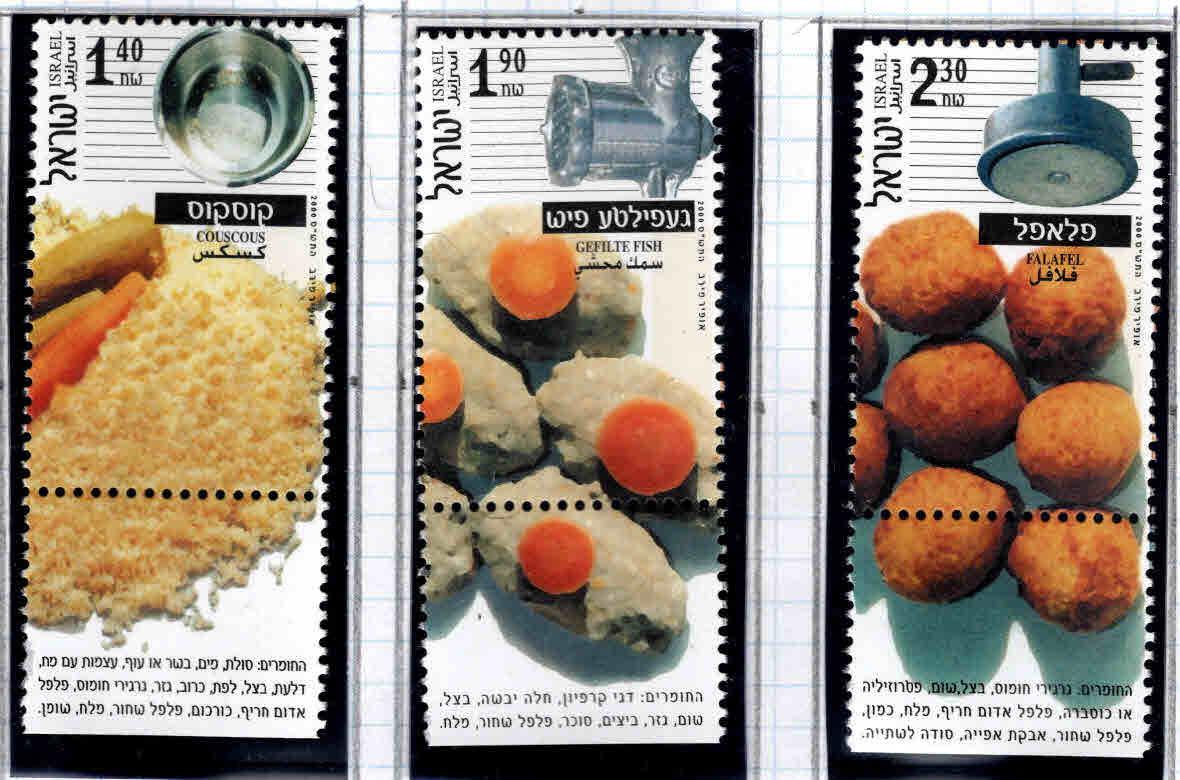 ISRAEL Scott 1412 1414 MNH Food Stamp Set With Tabs HipStamp