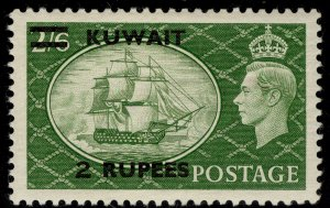 KUWAIT GVI SG90, 2r on 2s 6d yellow-green, LH MINT. Cat £26.