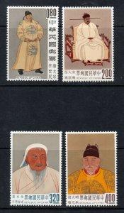 China #1355 #1356 #1357 #1358 Very Fine Never Hinged Perfect Gum Set
