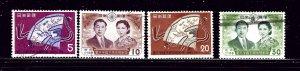 Japan 667-70 Used 1959 set