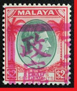 Malaya MALACCA Japanese Occu opt Straits Settlements KGVI $2 MLH High CV M2518